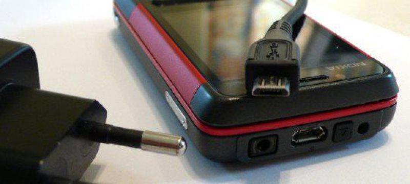Nokia Handy Micro USB