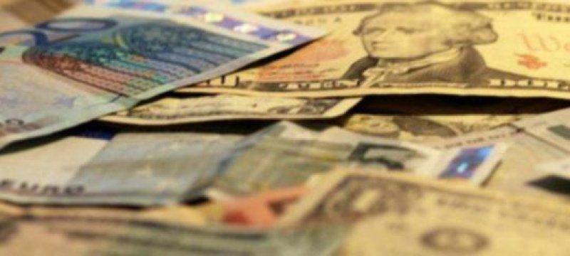 Wirtschaftskrise: Zentralbanken intervenieren am Geldmarkt