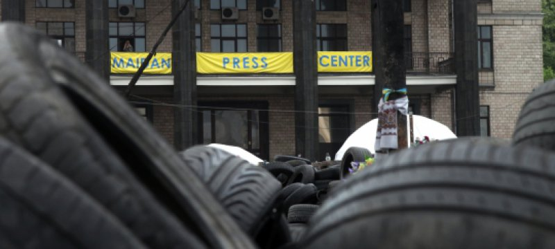 Maidan Press Center