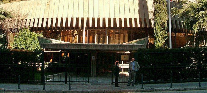 Spanien Verfassungsgericht