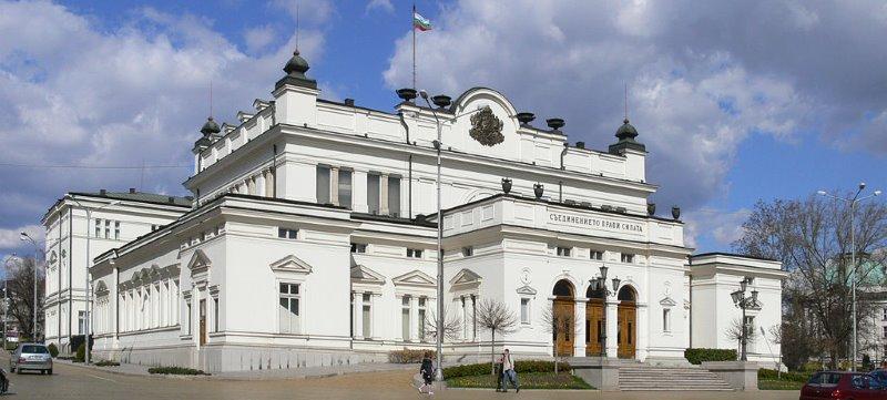 Bulgarien Parlament