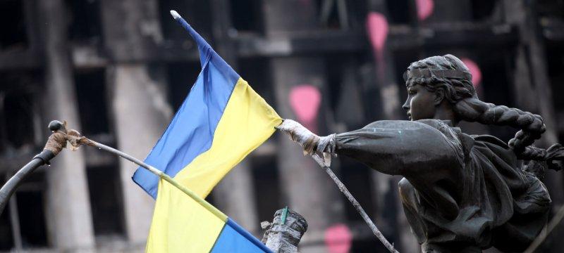 Ukrainische Flagge