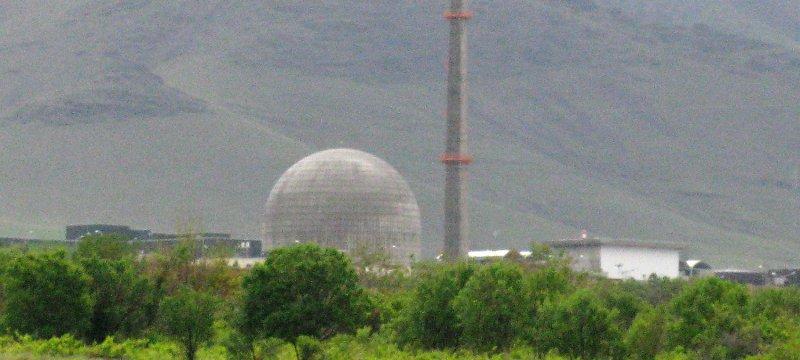 Schwerwasserreaktor im iranischen Arak